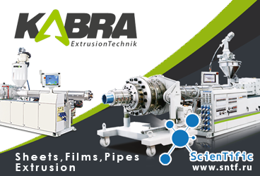 Scientific Banner Kabra 4 Extrusion