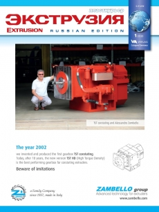 Extrusion Russia 1-2020